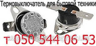 Термовыключатель-термоотсекатель KSD-301 для бытовой техники