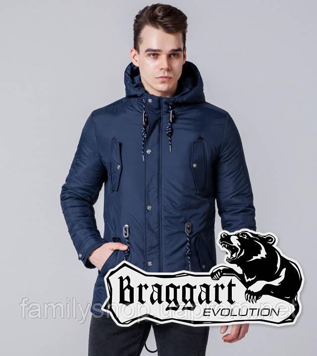 Braggart 1342   Мужская ветровка синяя