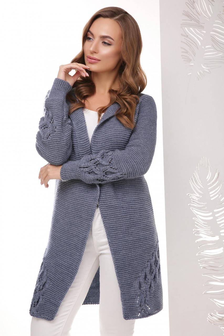 Женский вязаный кардиган, цвет светлый джинс, размер 44-48