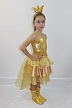 Маскарадный костюм для девочки Золотая рыбка (5-6 лет), фото 2