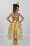Маскарадный костюм для девочки Золотая рыбка (5-6 лет), фото 3