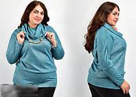 Блузка з шарфом, з 54-70 розмір