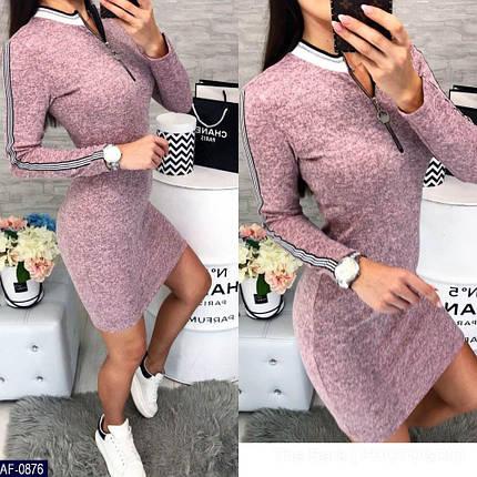 Платье спортивного стиля, фото 2