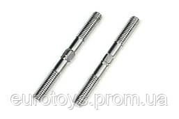 Team Magic 3x30mm Alum. 7075 Adjustable Rod 2p