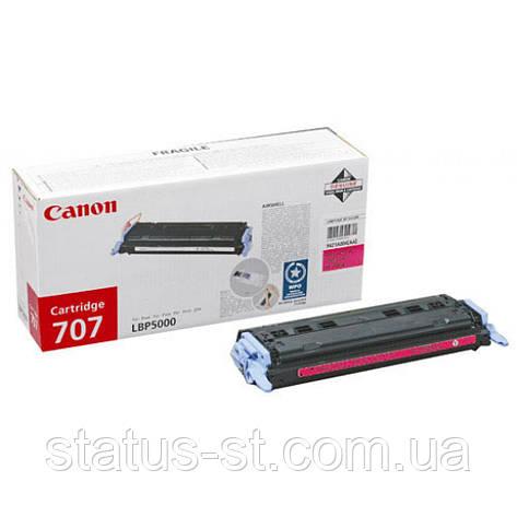 Заправка картриджа Canon 707 Magenta для принтера LBР5000, LBР5100, фото 2