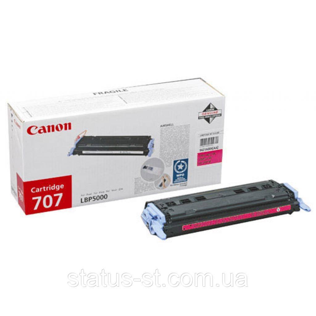 Заправка картриджа Canon 707 Magenta для принтера LBР5000, LBР5100