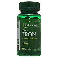 Железо Глицинат Easy Iron 28 mg, Puritan's Pride, 90 капсул, фото 1