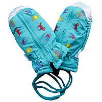 Детские зимние термоварежки для мальчика от 1 года до 4 лет голубые