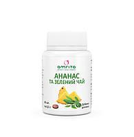 Ананас и зеленый чай 60 таб. 0,5г. для снижения веса