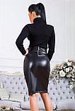 Привлекательная женская Кожаная  юбка 42-58р, фото 3