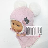 Комплект шарф и зимняя вязаная шапочка р. 48-50 для девочки с завязками и меховым помпоном 4429 Розовый 48