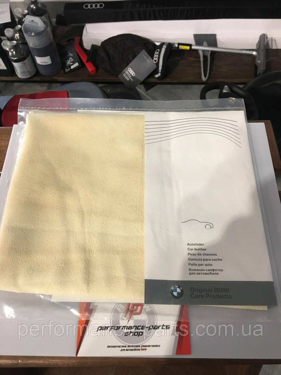 Автомобильная замша для ухода за BMW Genuine Car Cleaning Polishing Clean Leather Cloth, 83192298240. Оригинал