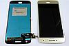 Оригинальный дисплей модуль + тачскрин сенсор Motorola Moto G5 Plus XT1680 XT1681 XT1684 XT1685 XT1687 золотой