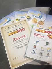 """Отчет о прошедшей выставке """"АгроЭкспо-2018"""" в городе Кропивницком"""