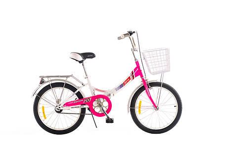 Велосипед двухколесный подростковый Десна 20 Украина  Дорожник, фото 2