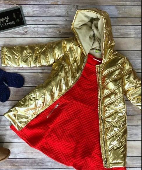 Стильная золотая куртка парка на флисе еврозима (Размер 14Т) Crazy8 (США)