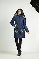 Модная женская куртка с бубонами (42-50), доставка по Украине