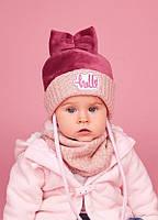 Детская зимняя шапка (набор) для девочек МИЯКО оптом размер 44-46-48 838f02d68a410