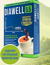 Diawell (Диавелл) - кофе от диабета