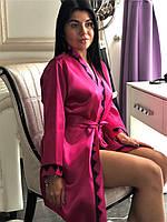 Малиновый халат с кружевом, женские халаты., фото 1