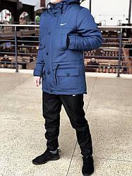 Мужская зимняя парка Nike голубого цвета (люкс копия)