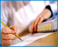 Складання / написання плану дисертації. Скласти написати план кандидатської чи докторської дисертації (ВАК Укр
