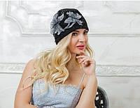 Женская шерстяная шапка со стразами Swarovski Marlena от Willi Польша
