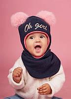 Детская зимняя шапка (набор) для девочек ЧИО оптом размер 44-46-48, фото 1