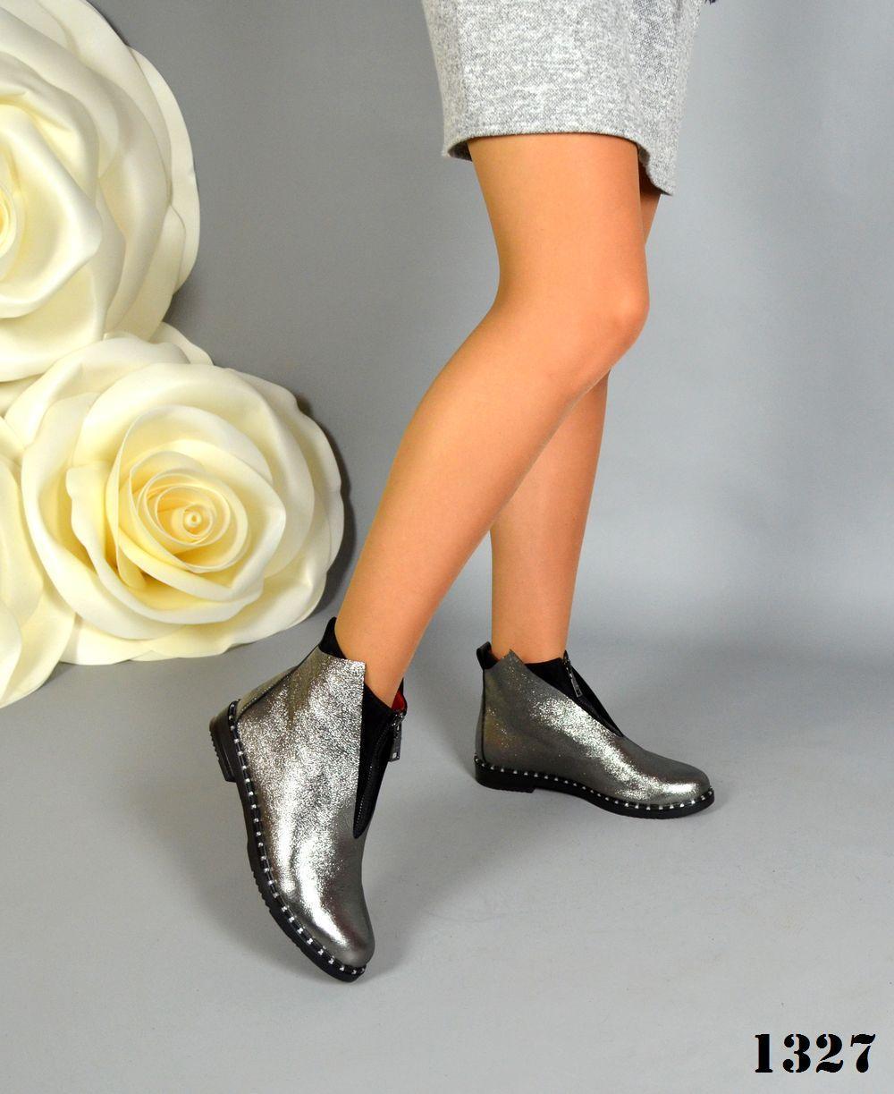 Демисезонные ботиночкиРазмер 38