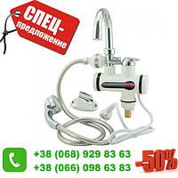 Водонагреватель  Water Heater
