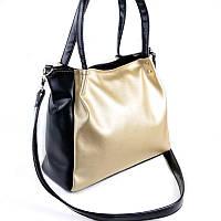 Золотистая сумка М166-95/Z с длинными ручками на плечо черные вставки