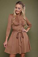 Короткое замшевое платье с пояском и юбкой клеш Дейзи д/р бежевое