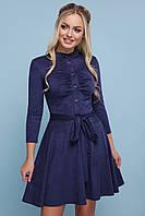 Молодежное платье из замши выше колен с пояском, юбка клеш Дейзи д/р синее