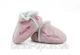 Теплі тапочки для немовлят BABY KAJTKI