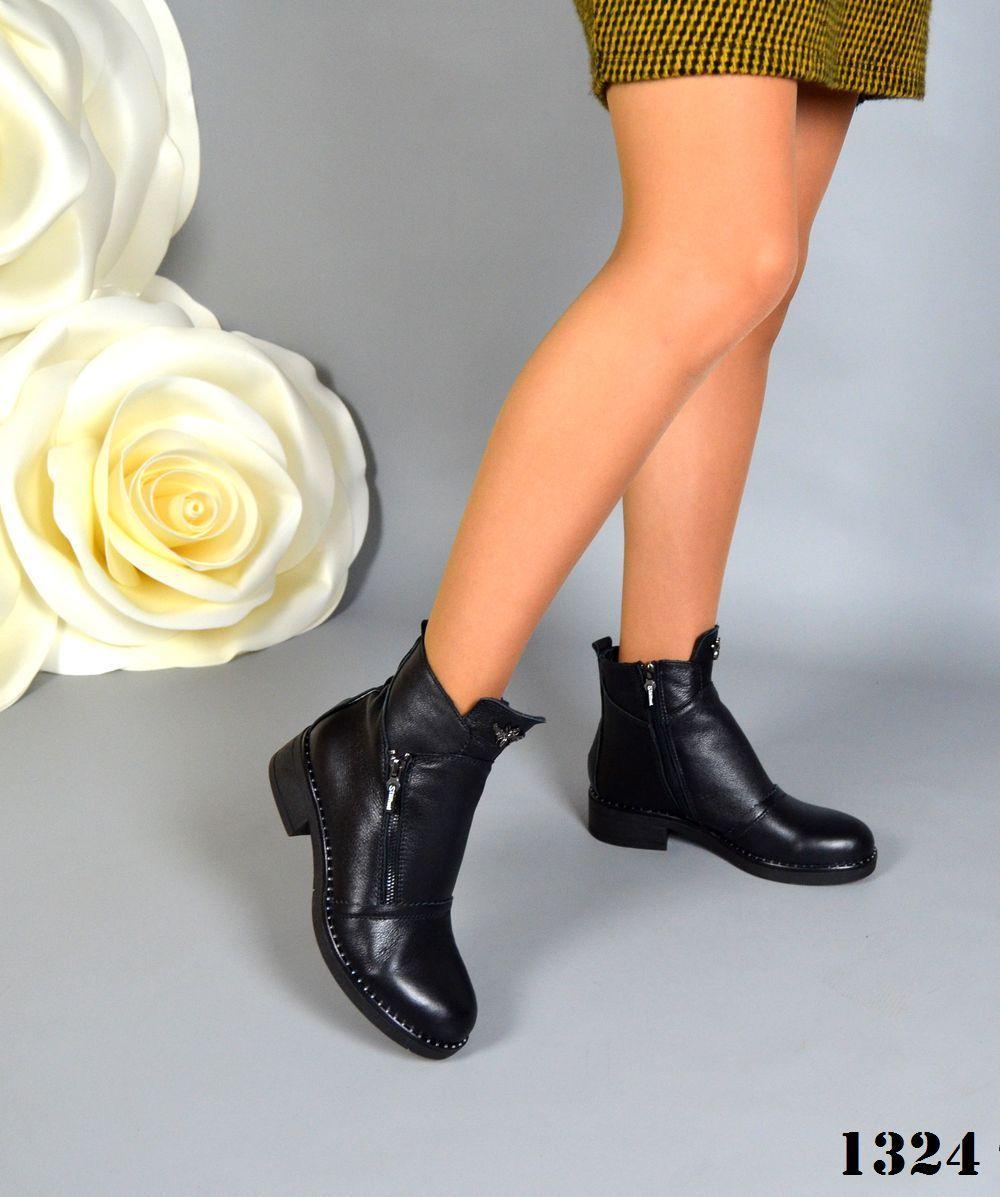 Демисезонные ботиночки FLY. Размер 36