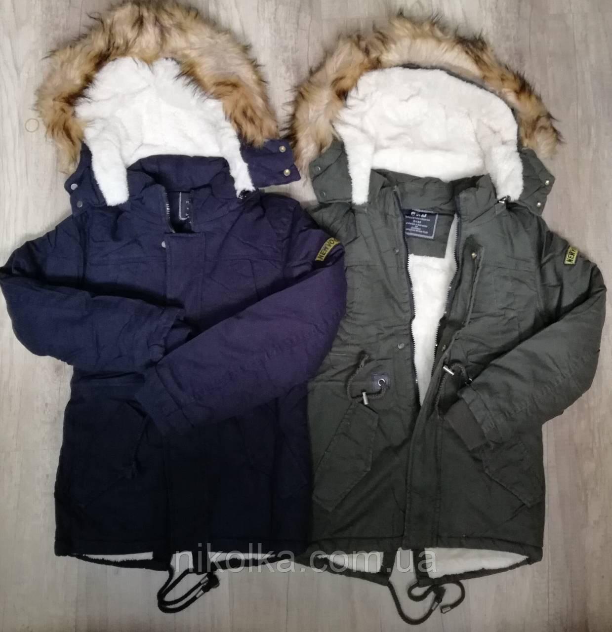 2ee685b5c68 Куртка для мальчиков на меховой подкладке оптом