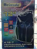 "Колонка с аккумулятором и микрофоном Meirende K12-7/ 12""/ 120W/ Bluetooth/пульт/ SD+USB+FM/ LED, фото 5"