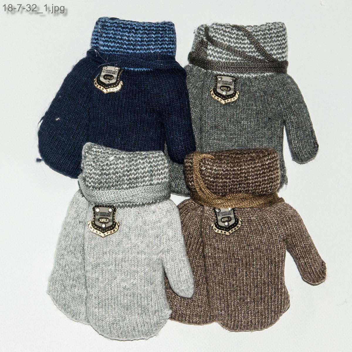 Детские варежки с меховой подкладкой для мальчика на 1-3 года - №18-7-32