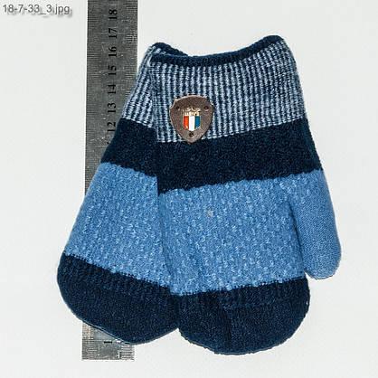 Оптом детские варежки для мальчика на 2-4 года - №18-7-33, фото 3