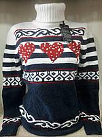 Стильный свитер три сердца декор бусины р. 44-48 Турция