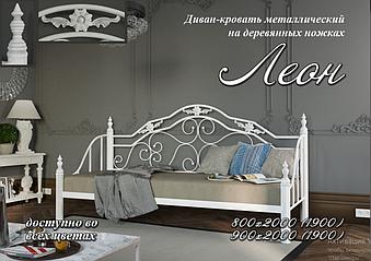 Кровать диван Леон