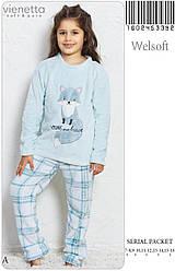 Пижама махровая для девочек