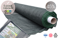 Сетка затеняющая, защитная 45% Biotol зеленая 4*10 м