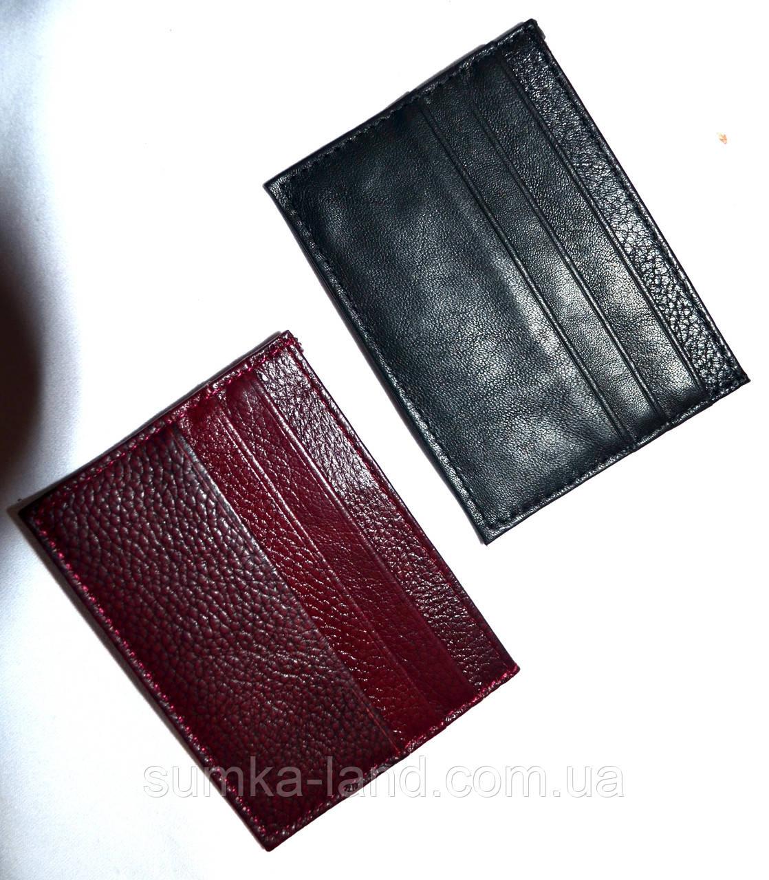 Визитницы карманные унисекс 10*7,5 см