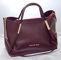 Женская сумка Michael Kors (Майкл Корс) с отстёгивающейся косметичкой,  бордовая 95de537f6d9