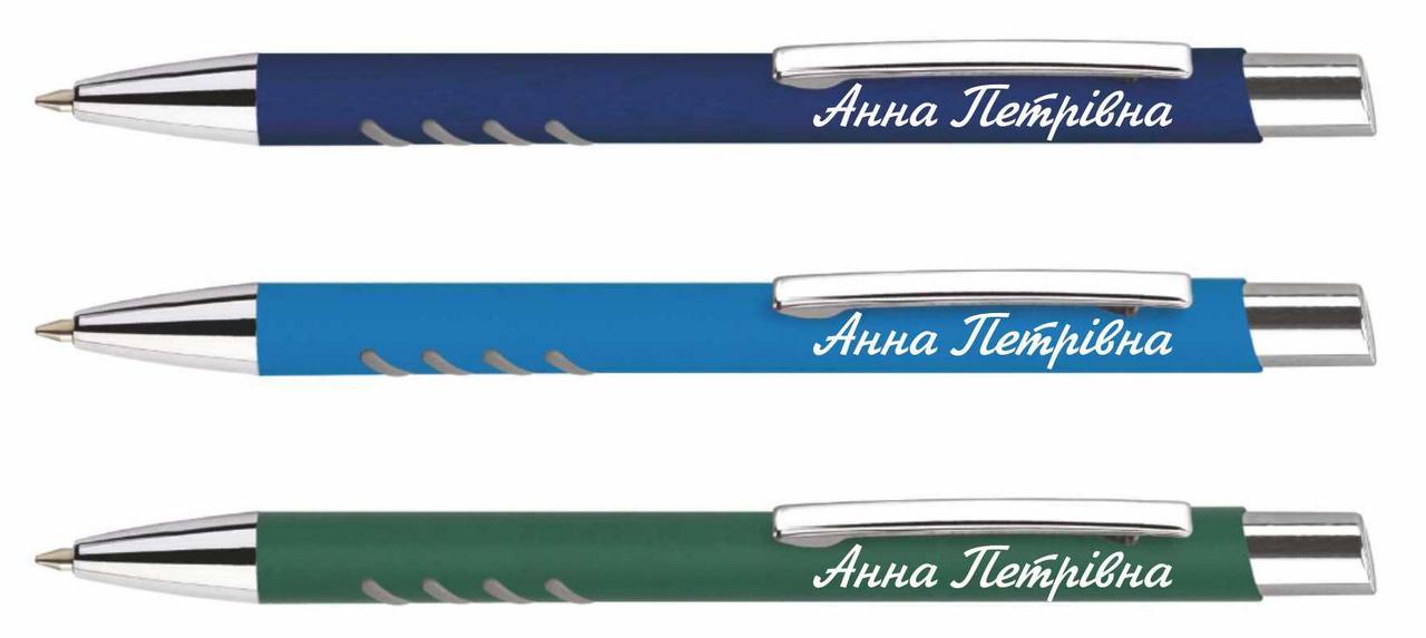 Металлическая ручка с именем