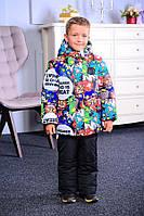 Зимняя куртка на мальчика с капюшоном ТМ MANIFIK