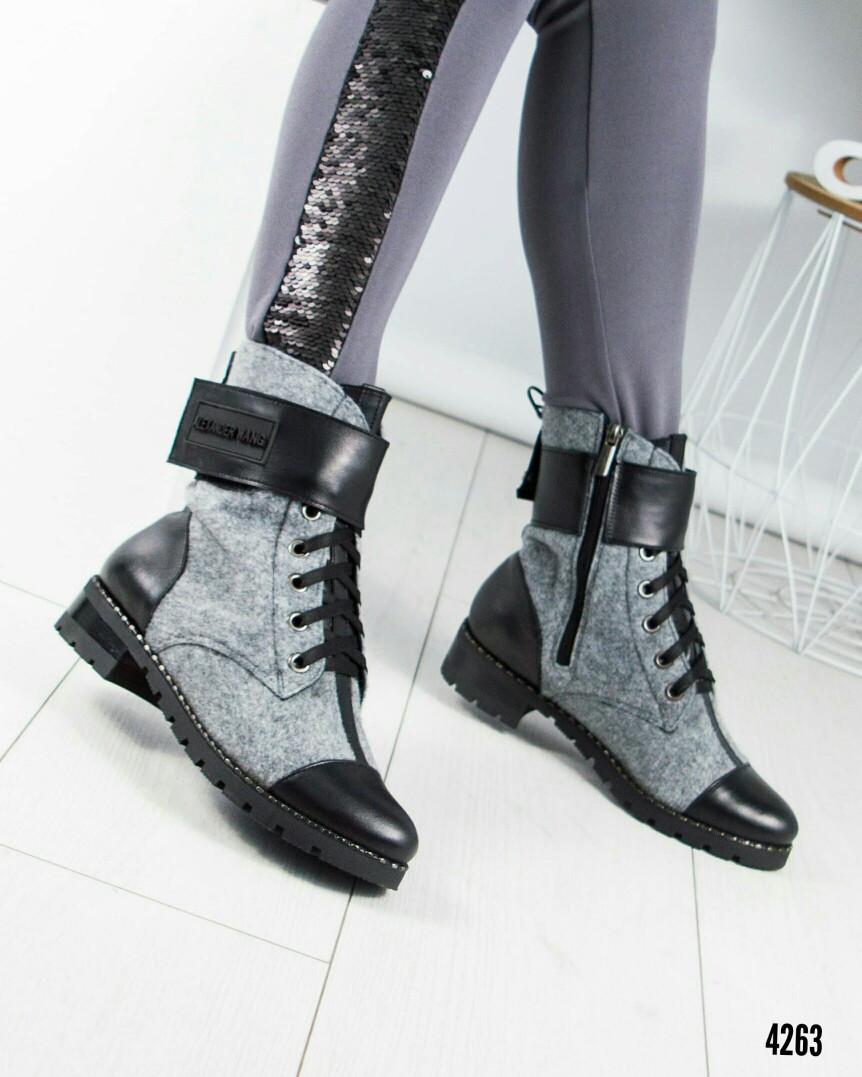 Демисезонные ботинки(люкс копия)