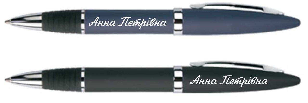 Металлическая ручка с гравировкой