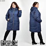Женское весенне пальто плащевка раз. 52.54.56.58.60, фото 2